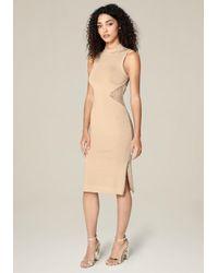 Bebe - Natural Knit Mock Neck Dress - Lyst