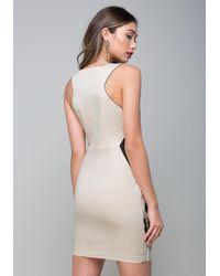 Bebe - Multicolor Bead & Sequin Dress - Lyst