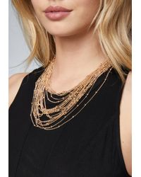Bebe - Multicolor Chain & Bead Necklace - Lyst
