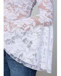 Bebe - White Lace Asymmetric Neck Top - Lyst