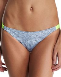 MILLY - Gray Loulou Printed Jersey Swim Bottom - Lyst