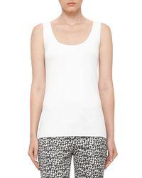 Akris | White Knit Scoop-neck Tank | Lyst