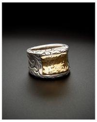 Scott Kay | Metallic 18k & Silver Engraved Ring | Lyst