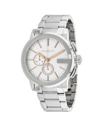 44e01cc4741 Lyst - Gucci G-chrono Men s Ya101201 in Metallic for Men