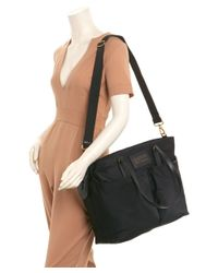 Marc By Marc Jacobs - Black Preppy Legend Elizababy Carry On - Lyst