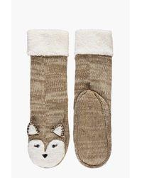 Boohoo | Natural Bella Animal Cosy Fleece Lined Slipper Socks | Lyst