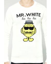 Boohoo - Mr White Christmas Jumper for Men - Lyst