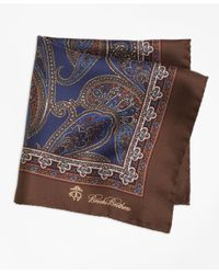 Brooks Brothers - Brown Paisley Pocket Square for Men - Lyst