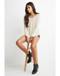 Forever 21 - Gray Lace-paneled Slub Knit Top - Lyst