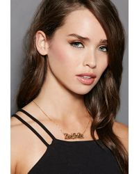 Forever 21 | Metallic Mala By Patty Rodriguez Ride Or Die Necklace | Lyst