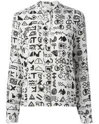 KENZO - White Silk Symbols Shirt - Lyst