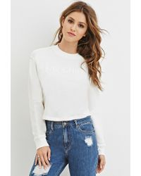 Forever 21 | Natural No Chill Graphic Sweatshirt | Lyst