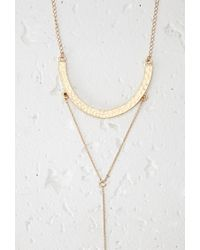 Forever 21 - Metallic Dimpled Pendant Necklace - Lyst