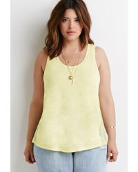 Forever 21 | Yellow Lace-paneled Slub Knit Top | Lyst