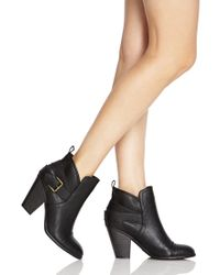 Forever 21 - Black Perforated Faux Leather Booties - Lyst