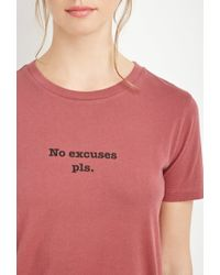 Forever 21 - Black No Excuses Tee - Lyst