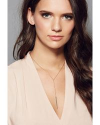 Forever 21 - Metallic Amarilo Bar Drop Lariat Necklace - Lyst