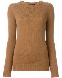 Agnona - Brown Crew Neck Sweater - Lyst