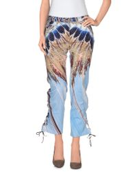 Roberto Cavalli - Blue Casual Trouser - Lyst