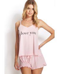 Forever 21 - Pink I Love You Pj Set - Lyst