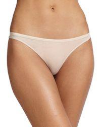 Skin | Beige Organic Pima Cotton Thong | Lyst