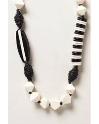 Anthropologie | Black Layered Bosco Necklace | Lyst