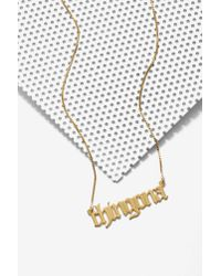 Nasty Gal - Metallic Mala By Pr 'badass' 14k Gold Chain Necklace - Lyst