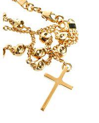 Givenchy - Metallic Skull Rosary Chain Bracelet - Lyst