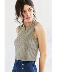 Truly Madly Deeply | Green Everday Cropped Tank Top | Lyst
