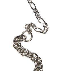 Valentino - Metallic Silver Metal Necklace - Lyst