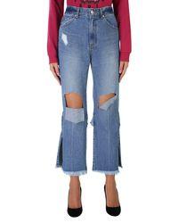 SJYP - Blue Cotton Cropped Jeans - Lyst