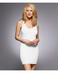 Fine Lines | White Australia Pure Cotton Wide Strap Body Slip | Lyst