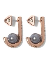 Vince Camuto - Metallic Burnt Rose Gold Crystal Front/back Earrings - Lyst