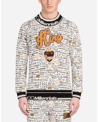 Dolce & Gabbana - White Crew Neck Sweatshirt With Graffiti Print for Men - Lyst