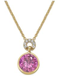 kate spade new york | Purple Round Crystal Pendant Necklace | Lyst