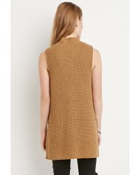 Forever 21 - Natural Side-slit Mock Neck Sweater - Lyst