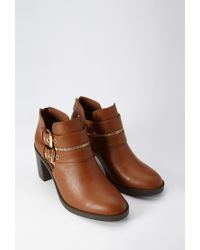 Forever 21 - Brown Buckle Zipped Booties - Lyst