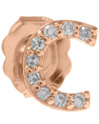 KC Designs | Pink Rose Gold Diamond C Single Stud Earring | Lyst