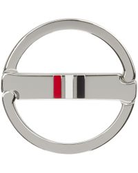 Thom Browne - Metallic Silver Circle Keychain for Men - Lyst