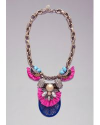 Bebe - Multicolor Station Statement Necklace - Lyst