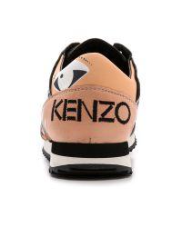 KENZO - Blue Flyknit Tiger Sneakers - Menthe - Lyst