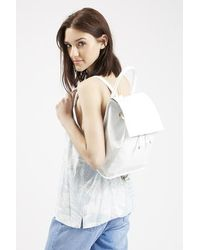 TOPSHOP - White Smart Leather Backpack - Lyst