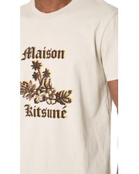 Maison Kitsuné - Multicolor 3d Bird Tee for Men - Lyst