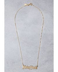 Forever 21 | Metallic Mala By Patty Rodriguez Where You From New York Necklace | Lyst