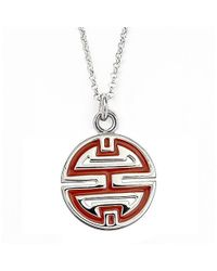 Jan Leslie | Red Longevity Pendant / Charm Necklace | Lyst