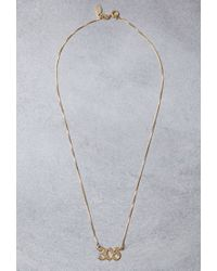 Forever 21 | Metallic Mala By Patty Rodriguez Can I Get Your Number 305 Necklace | Lyst