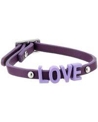 BCBGeneration - Purple Coated Letter Mini Affirmation Love Bracelet - Lyst