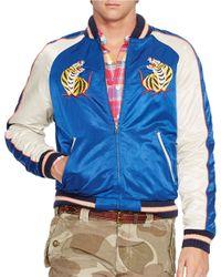Polo Ralph Lauren - Blue Satin Hawaiian Tour Jacket for Men - Lyst