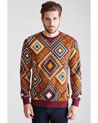 Forever 21 | Brown Print Sweatshirt | Lyst