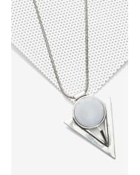 Nasty Gal | Metallic Jenny Bird Bowie Sterling Silver Necklace | Lyst
